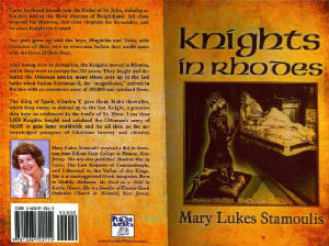 Knights in Rhodes by Mary Stamoulis